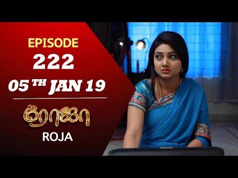 ROJA Serial   Episode 222   05th Jan 2019   ரோஜா   Priyanka   SibbuSuryan   Saregama TVShows Tamil