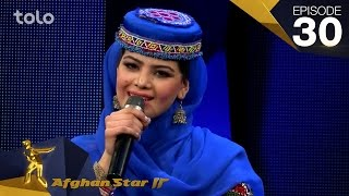Afghan Star Season 12 - Top 3