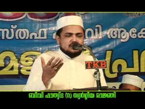 Bivi Fathima Raliyallahu Anha Swargeeya Raajnhi 1 video