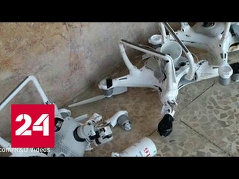 Террористы устроили в Сирии войну дронов