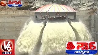 Kaleshwaram Project First Pump Wet Runs Successfully In Nandi Medaram | Teenmaar News