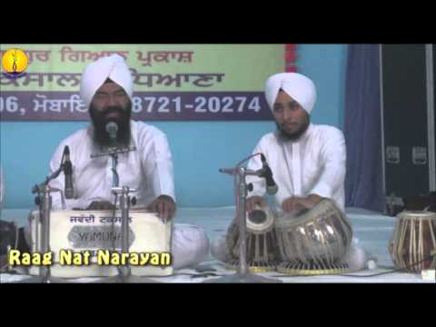 Raag Nat Narayan : Prof kawardeep singh : Adutti Gurmat Sangeet Samellan - 2014