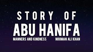 Story Of Abu Hanifa   FUNNY   Nouman Ali Khan