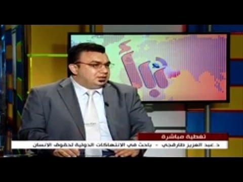 د.عبد العزيز طارقجي يدعو مجتمعنا العربي للتكاتف ونبذ العنف والطائفية والمذهبية