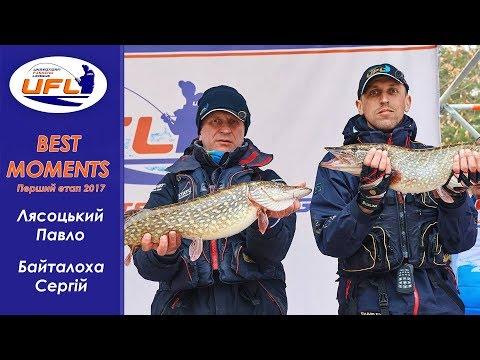 высшая лига рыбалка