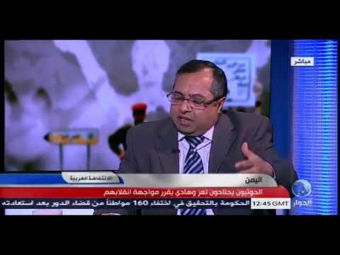حميد الشجني والفقيه يتحدثان عن اجتياح الحوثيين لتعز وقرار هادي بمواجهتهم