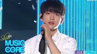 GOT7 - Thank youㅣ갓세븐 - 고마워 [Show Music Core Ep 581]