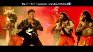 Beparoyaa Title Track | Beparoyaa | Rana Mazumder | Surya | Papri | Pijush Saha | 2016