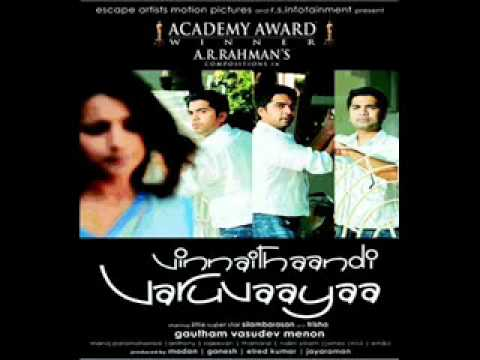 ARR AR rahman Vinnai thaandi Varuvaya Kannukul COPYCAT thumbnail