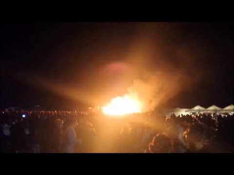 Cochise College Pit Fire October 09 2014