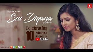 SUI DIYANA | DEEPLINA DEKA | EXCLUSIVE SINGLE |2018
