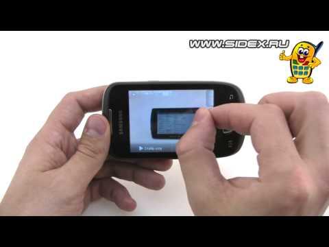 Sidex.ru: Видеообзор смартфона Samsung Galaxy mini GT-S5570