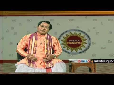 Meegada Ramalinga Swamy about caste and Religions | Adivaram Telugu Varam | ABN Telugu