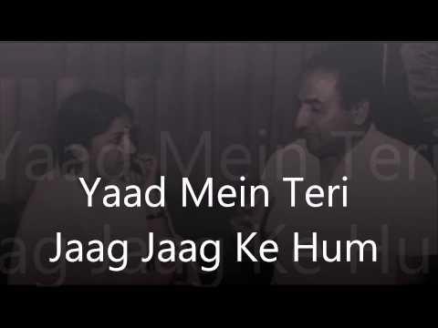 Yaad Mein Teri Jaag Jaag Ke Hum - Instrumental by Rohtas