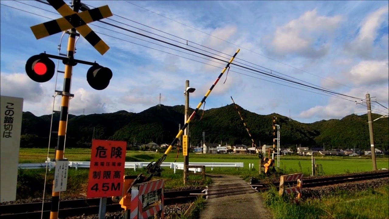 how to catch a train in japan