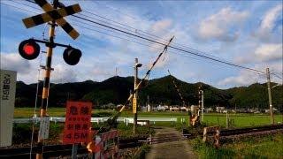 踏み切り Railway Crossing in Japan