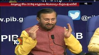 Nationwide Libraries : Minister Javadekar | Delhi