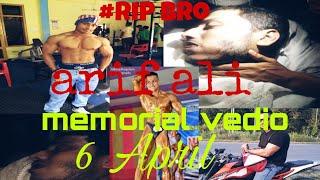 Arif Ali(mr.junior Assam) Memorial Vedio