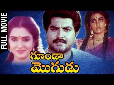 Goonda Mogudu Telugu Full Movie | Sarath Kumar | Sukanya | Silk Smitha | Telugu Full Movies