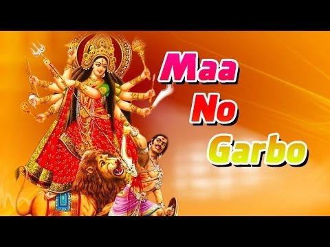 Ambe Maa Ni Aarti | Non Stop Gujarati Garba Live | Hit Gujarati Garba video