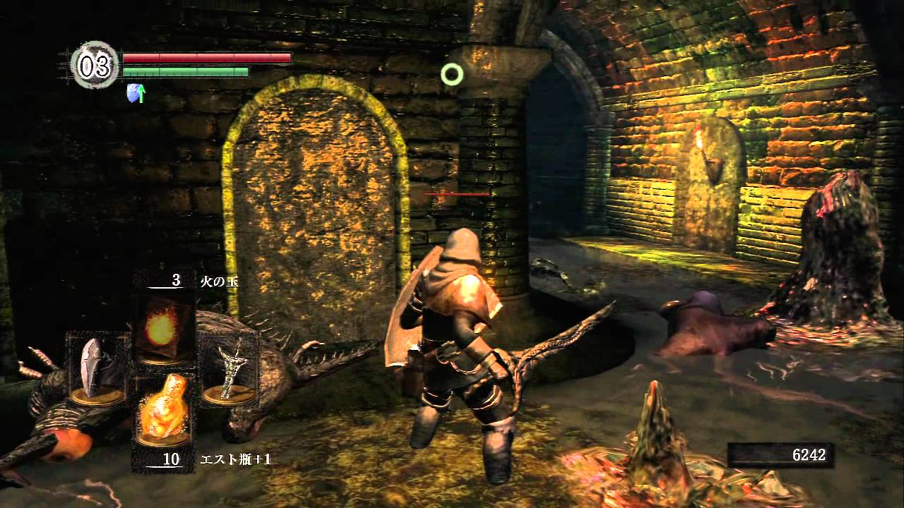 Souls Ps3 Ps3 Dark Souls Gameplay 5