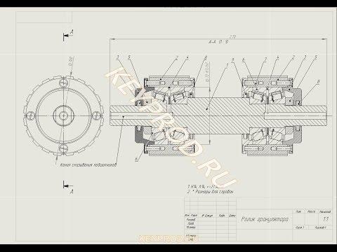 Гранулятор для комбикорма своими руками чертежи 588