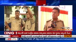 బ్రహ్మోత్సవాలకు భారీ బందోబస్తు | Tight security at Tirumala for Brahmotsavam