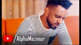 (BeKefele Tera) Philmon Gezai New Mezmur Video 2018