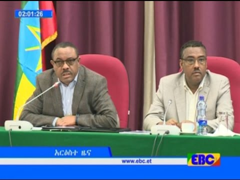 Amharic  Eve news from ebc August 24 2016