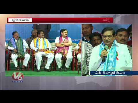 Sardar Sarvai Papanna Goud 368th Birth Anniversary Celebrations In Hyderabad | V6 News