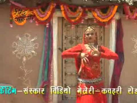 Aayahariyalabann  Bana Padaro Toraniyrajasthani  New Songs 2011 Vivah Geet 2011 Sarita Kharval New video
