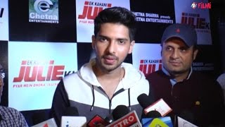 Armaan Malik's latest song O Re Piya is out, watch video | Filmibeat