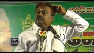 Vijayakanth about jayalalitha in bakrid speech