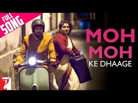 Moh Moh Ke Dhaage - Full Song | Dum Laga Ke Haisha | Ayushmann Khurrana & Bhumi Pednekar