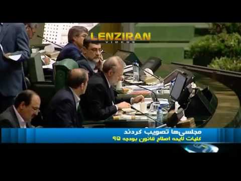 Ali Larijani criticized  minister of defense and call him to respect governance of Majlis !