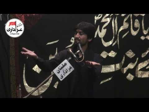 Zakir Alam Abbbs Bhatti I Majlis 13 Safar 2018   Imambargah Hussainia Sahi Chawan Multan