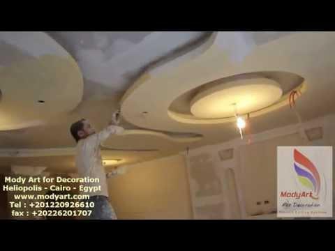 ديكور 2013 - اسقف جبسيه - دهانات - اسقف مستعاره -