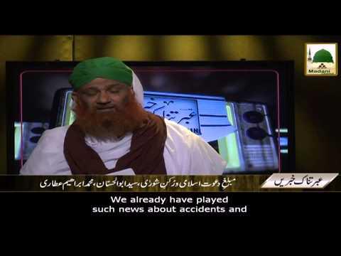 media islamic mojza 116