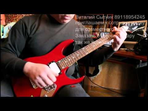 Сенсация! Гитара с 256-ю тембрами! Новая технология!