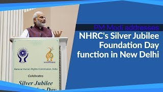PM Modi's speech at NHRC's Silver Jubilee Foundation Day function in New Delhi