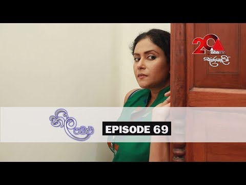 Neela Pabalu  | Episode 69 | Sirasa TV 21st August 2018 [HD]
