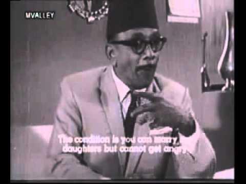 Tiga Abdul 1964 short scene