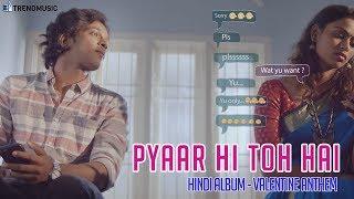Pyaar Hi Toh Hai | Hindi Album | Valentine Anthem | Santhan Anebajagane | TrendMusic