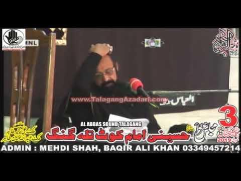 Muhammad Abbas Qumi | Majlis 3 Jamad Sani 2019 Talagang |