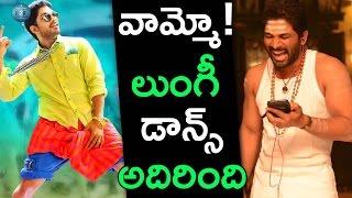 Duvvada Jagannadham Audio Teaser Review   Dj Audio Teaser   Allu Arjun   Dsp   Ready2release
