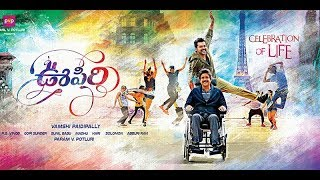 Oopiri Hindi Dubbed Trailer    Nagarjuna    Karthi    Tamannaah    Gopi Sundar    Vamsi Paidipally
