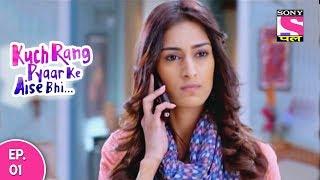 Kuch Rang Pyar Ke Aise Bhi - कुछ रंग प्यार के ऐसे भी - Episode 1 - 11th September, 2017