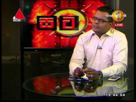 Satana Sirasa TV 18th January 2017