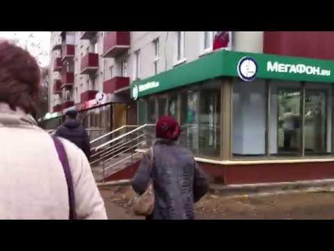 рыболовные магазины в москве рядом с метро щелковская