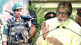 Amitabh Bachchan's BEST Reply On India's Surgical Strike & Pakistani Actors